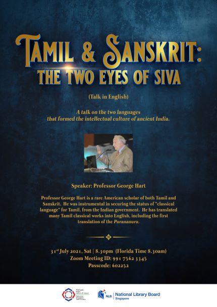 Tamil & Sanskrit: The Two Eyes of Siva