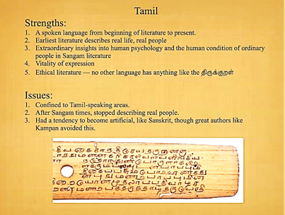 Tamil - Strengths & Issues