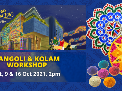 Event: Rangoli & Kolam Workshop